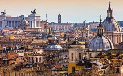 именовать древний Рим